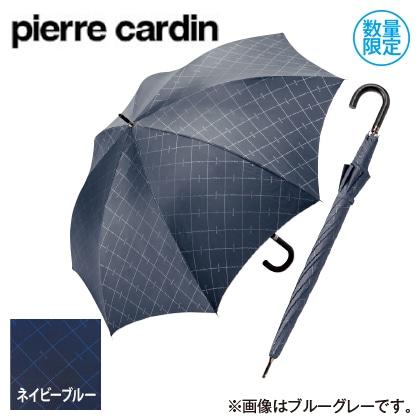 〈ピエール・カルダン〉紳士耐風雨長傘(ネイビーブルー)