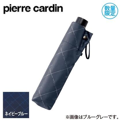 〈ピエール・カルダン〉耐風折りたたみ雨傘(ネイビーブルー)