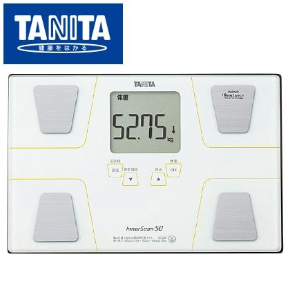 タニタ 体組成計 インナースキャン50