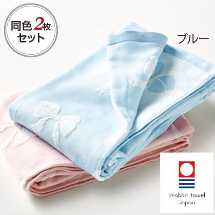 今治タオル バスタオルセット(2枚組/ブルー)