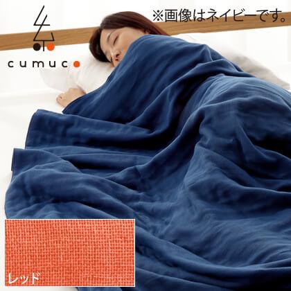 cumuco〈クムコ〉三河木綿6重ガーゼケット シングルサイズ(レッド)