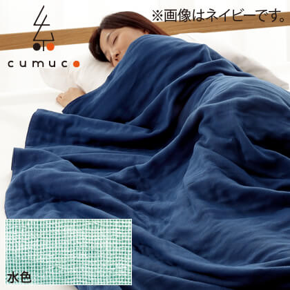 cumuco〈クムコ〉三河木綿6重ガーゼケット シングルサイズ(水色)