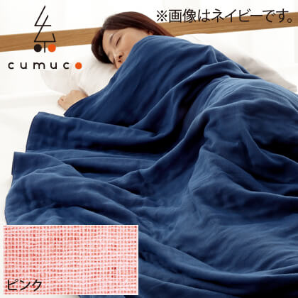 cumuco〈クムコ〉三河木綿6重ガーゼケット シングルサイズ(ピンク)
