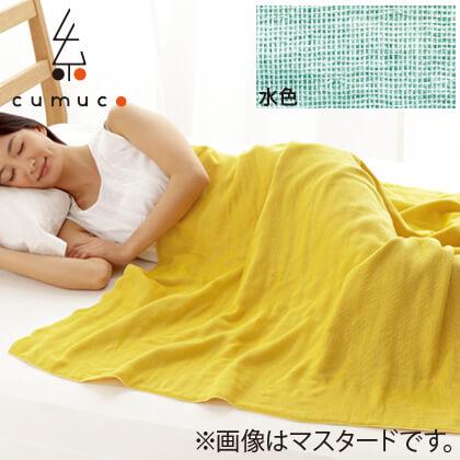 cumuco〈クムコ〉三河木綿6重ガーゼケット ハーフサイズ(水色)