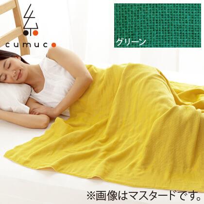 cumuco〈クムコ〉三河木綿6重ガーゼケット ハーフサイズ(グリーン)
