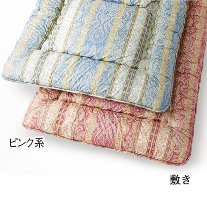 抗菌防臭手洗いできる敷きふとん(ピンク系)