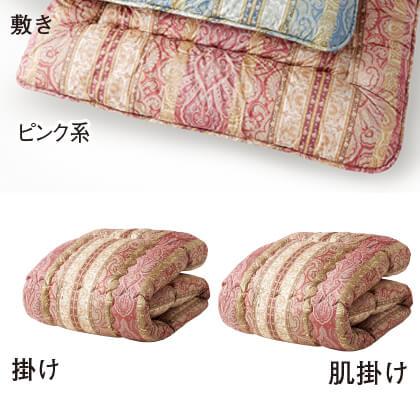 抗菌防臭洗えるふとんセット(ピンク系)