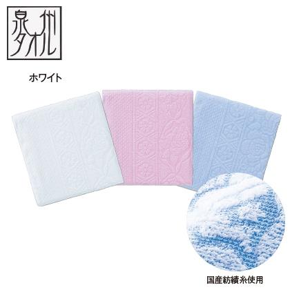 厚手大判タオルシーツ(フラットタイプ/ホワイト/シングル)