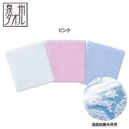 厚手大判タオルシーツ(フラットタイプ/ピンク/ダブル)