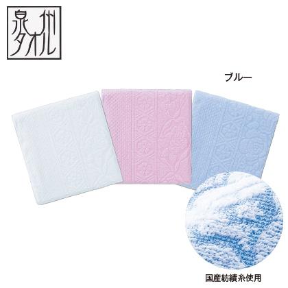 厚手大判タオルシーツ(フラットタイプ/ブルー/ダブル)