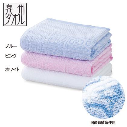 厚手大判タオルシーツセット(フラット/シングル3色)