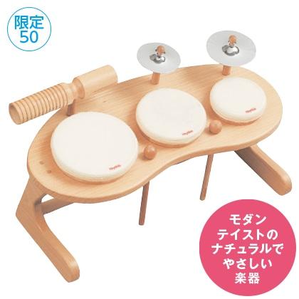 リズム・ポコ ドラムセット