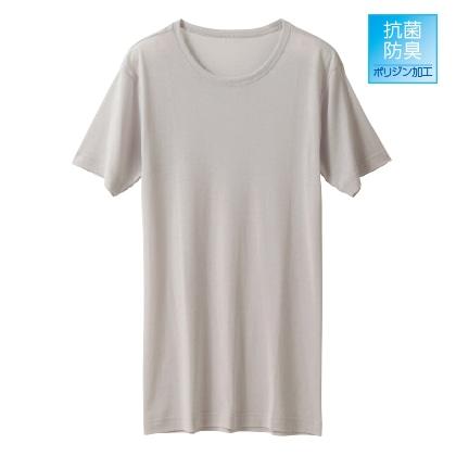 〈アサメリーフィール〉メンズ クルーネックTシャツ(同色同サイズ2枚セット)シルバーグレー/L