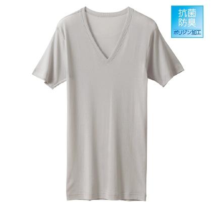 〈アサメリーフィール〉メンズ VネックTシャツ(同色同サイズ2枚セット)シルバーグレー/L
