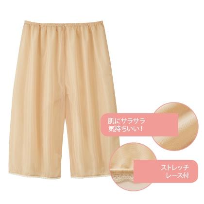 裾レースキュロットペチコート(同サイズ2枚セット/M〜L対応)