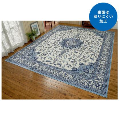 ベルギー製綿混シルクタッチカーペット(長方形)