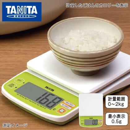 タニタ デジタルクッキングスケール(グリーン)