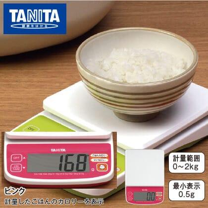 タニタ デジタルクッキングスケール(ピンク)