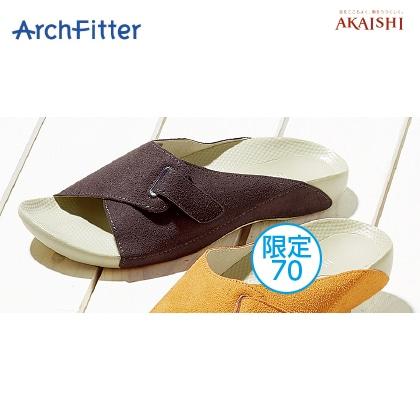 アーチフィッター603 室内履き(チャコールグレー/M)