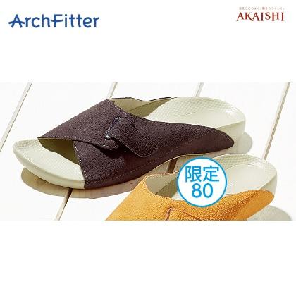 アーチフィッター603 室内履き(チャコールグレー/L)