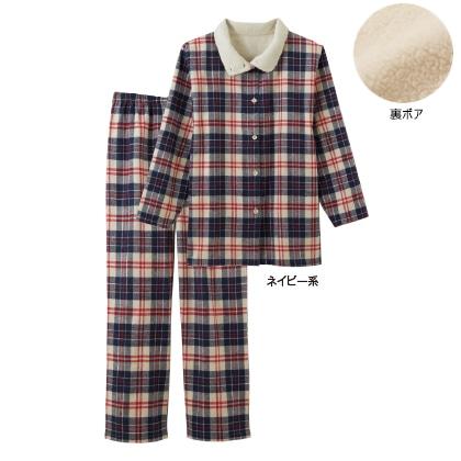 暖かボア付パジャマ(ネイビー系・LL)