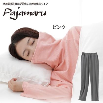 〈pajamaru〉パジャマル(R)(ピンク・L)
