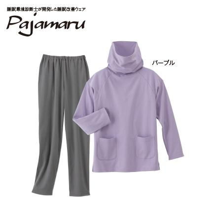〈pajamaru〉パジャマル(R)(パープル・L)
