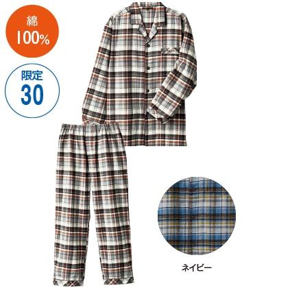 紳士ネルチェックテーラードパジャマ(ネイビー・M)
