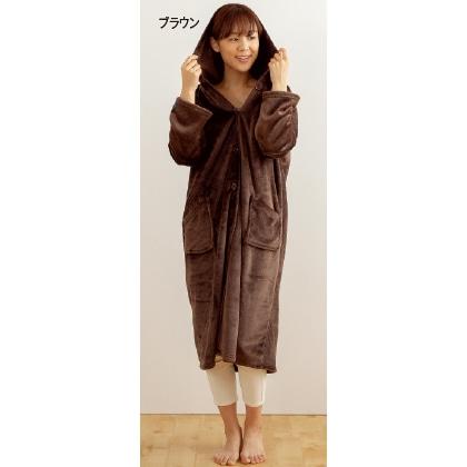 〈mofua〉プレミマムマイクロファイバー着る毛布 フード付(ルームウェアタイプ)ブラウン