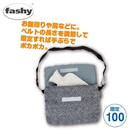 〈ファシー〉湯たんぽスモールボトルバッグ