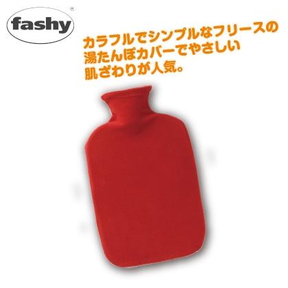 〈ファシー〉湯たんぽスタンダードタイプ(替えカバー付)フリース レッド
