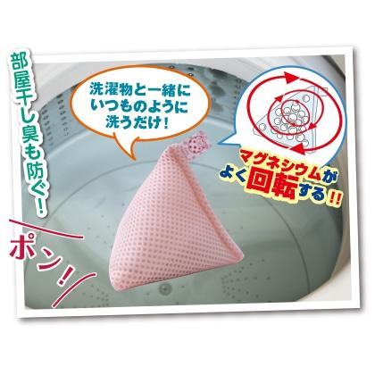ベビーマグちゃん(ピンク)