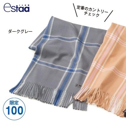 〈エスタ〉スムースソフトカシミヤ風タッチストール(カントリーチェック)ダークグレー