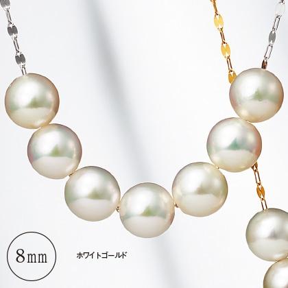 K18アコヤセブンパールネックレス(45cm)ホワイトゴールド