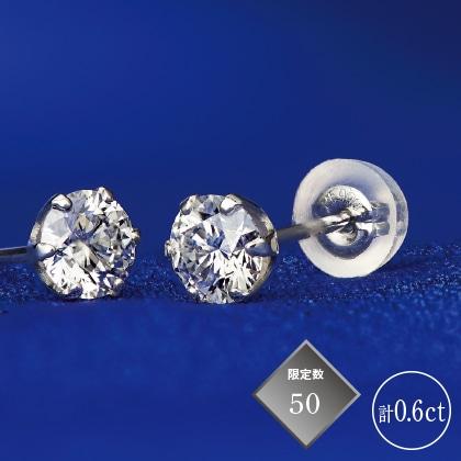 Pt 0.3ctダイヤモンドシンプルピアス
