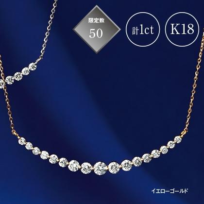 K18 1ctダイヤモンドグラデーションネックレス(45cm)イエローゴールド