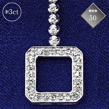 K18WG 3ctダイヤモンドチェーンデザインネックレス(スクエア)