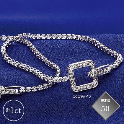 K18WG 1ctダイヤモンドチェーンデザインブレスレット(スクエア)