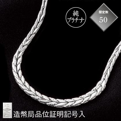 純プラチナグラデーションネックレス(42cm)