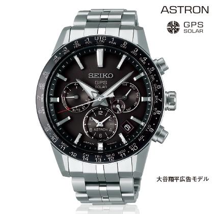 〈セイコー アストロン〉GPSソーラー腕時計 SBXC003(ベルト内周16.3cm)