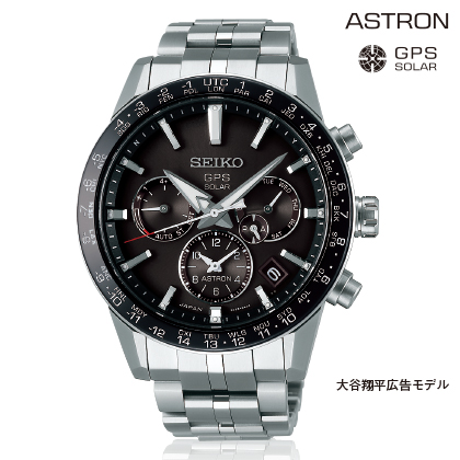 〈セイコー アストロン〉GPSソーラー腕時計 SBXC003(ベルト内周18.3cm)