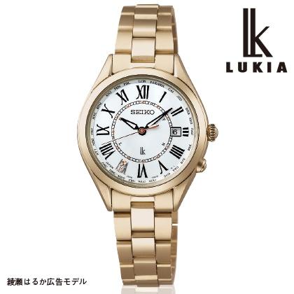 〈セイコー ルキア〉ソーラー電波腕時計(ベルト内周15.6cm)