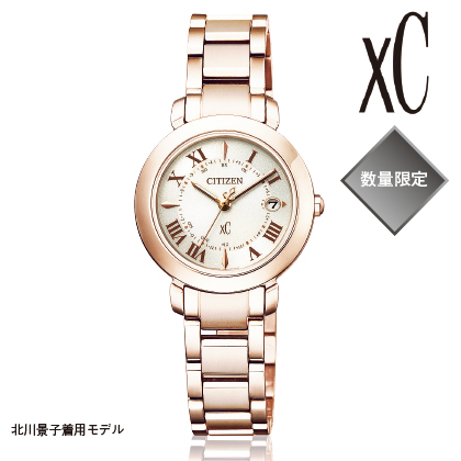 〈シチズン クロスシー〉エコ・ドライブ電波腕時計(ベルト内周14.3cm)