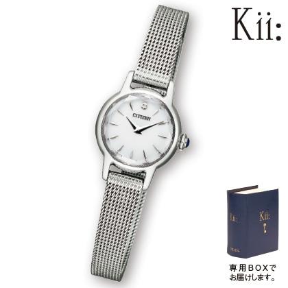 〈シチズン キー〉エコ・ドライブ腕時計(シルバー色)