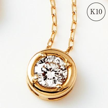 K10ダイヤモンド シンプルペンダント(40cm)