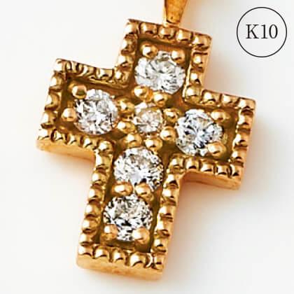 K10ダイヤモンド クロスペンダント(40cm)