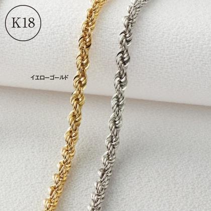 K18フリーアジャスターネックレス(イエローゴールド)ロープデザインロング