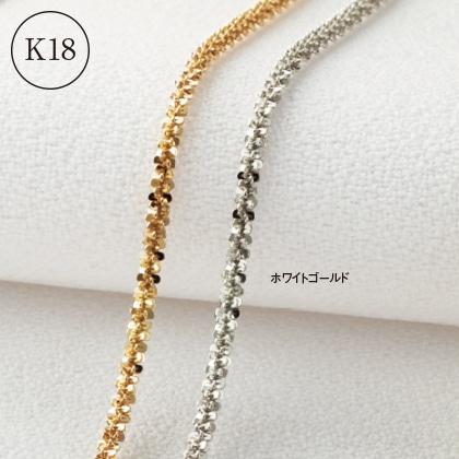 K18フリーアジャスターネックレス(ホワイトゴールド)クリスクロス