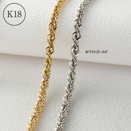 K18フリーアジャスターネックレス(ホワイトゴールド)ロープデザインロング