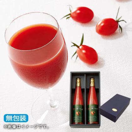 畑の赤い贈りもの(アイコ種トマトジュース)